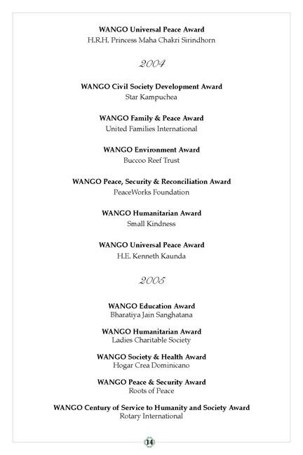 world association of non governmental organizations awards